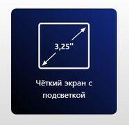 Шапка1 300х180